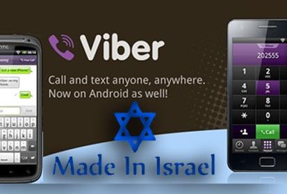 وایبر جزء پنج برند برتر تجاری اسرائیل است