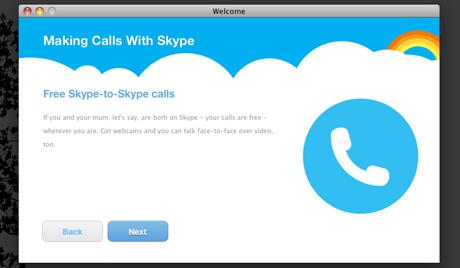 Как взломать чужой скайп.