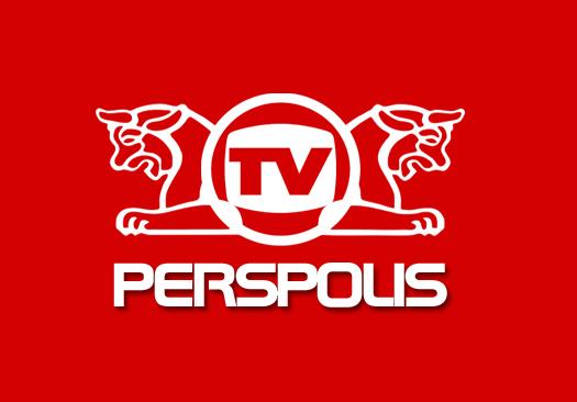 توقف پخش شبکه جهانی پرسپولیس