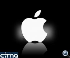 http://www.citna.ir/sites/default/files/imagecache/new_news/apple_0.jpg