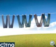 سرویس خبری فناوری اطلاعات و ارتباطات - ictns - سرویس خبری فناوری اطلاعات و ارتباطات - ictns -  , اینترنت پرسرعت, تازه های اینترنت, اینترنت, مرکز مدیریت توسعه ملی اینترنت, اینترنت ADSL, اینترنت دایل آپ, اینترنت موبایل GPRS, اینترنت وایمکس, اینترنت فیبر, اینترنت WIMA,, سرعت اینترنت خانگی, اینترنت خانگی, سرعت اینترنت, تهدیدات اینترنت, فروشگاه اینترنتی, خدمات اینترنتی, اینترنت حلال, پهنای باند اینترنت, تلفن اینترنتی, جرایم اینترنتی, جستجوگر اینترنتی