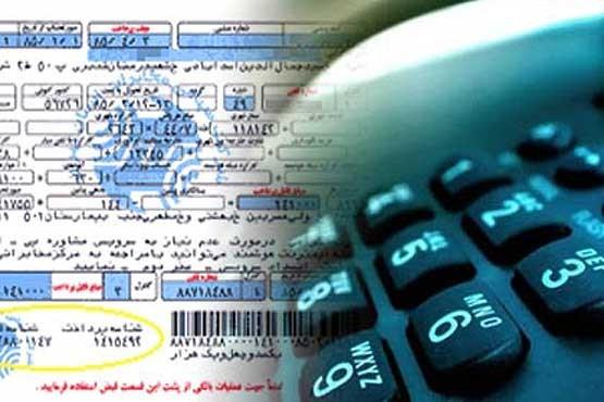 قیمت خرید تلفن ثابت در تهران