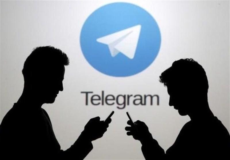 گرفتن کد تلگرام از طریق اینترنت شرط شروع فعالیت مجدد تلگرام در ایران   سیتنا