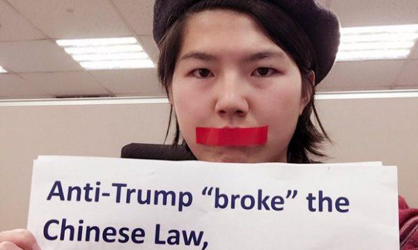 شبکه اجتماعی مشهور چین حساب مدافعان حقوق زنان را بست!