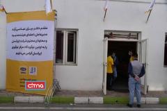 گزارش تصویری سیتنا از مراسم اختتامیه نخستین «نوآوردگاه مرکز نوآوری ایرانسل»