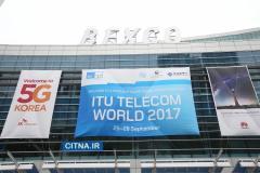 دربهای نمایشگاه 2017 ITU Telecom World به روی بازدیدکنندگان باز شد +تصاویر