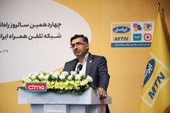گزارش تصویری سیتنا از مراسم چهاردهمین سالروز راهاندازی شبکه تلفنهمراه ایرانسل
