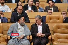 """گزارش تصویری سیتنا از اجلاس """"ایران هوشمند"""""""