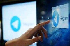 انتقال سرورهای خاص تلگرام به ایران سرعت بارگذاری را افزایش داد