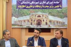 تکمیل 15 پروژهی مخابراتی در شهرستان دشتستان تا پایان سال