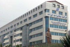 تغییرات مدیریتی شرکت مخابرات ایران رسما اعلام می شود