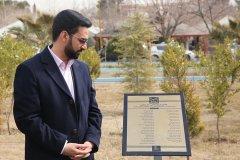 تقدیر آذری جهرمی از فرامرز رستگار بابت تلاشها در تدوین تاریخ شفاهی وزارت ارتباطات