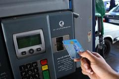 دفاتر پلیس+10 فعال و باز است/ ارائه خدمات به متقاضیان دریافت کارت سوخت در روز تعطیل