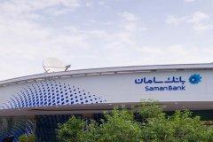 بانک سامان جرایم دیرکرد مشتریانش را میبخشد