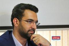 کنایهی معاون وزیر ارتباطات به مدعیان خودجوش بودن جمعآوری امضا علیه آذری جهرمی