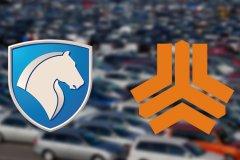 ضوابط دهگانه برای ثبتنام خودرو در طرح جدید فروش ایام عید سعید فطر اعلام شد/ متقاضیان خرید خودرو تا 14 خردادماه برای ثبتنام در سامانههای فروش خودروسازان فرصت دارند