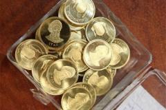 تا اطلاع ثانونی؛ سکه از حراج خارج شد