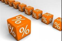 کاهش سود بانکی جدی شد