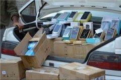 کشف میلیاردی گوشی تلفن همراه قاچاق در کردستان