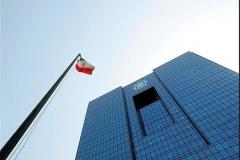 بانک مرکزی: استفاده از ارزهای مجازی در تمام مراکز پولی و مالی ممنوع است