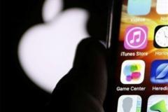 افزایش 900 هزار تومانی قیمت گوشیهای آیفون با اجرای رجیستری