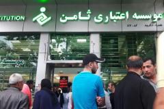 بانک مرکزی: سپرده گذاران موسسه اعتباری ثامن الائمه نگران نباشند