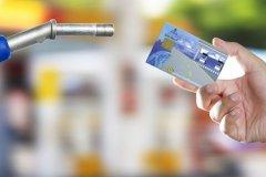 سهمیهی بنزین مالکان خودروها چگونه غیب میشود؟