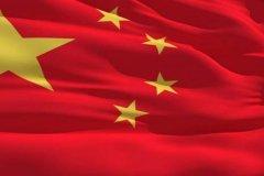 تحریم فناورانه ایالات متحده علیه هنگ کنگ برای انتقام از چین!