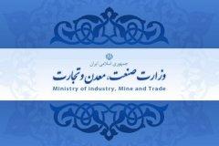 تبریک سندیکای صنعت مخابرات بابت انتصاب مدیرکل جدید صنایع برق و الکترونیک وزارت صمت