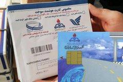 شرکت ملی پخش فرآوردههای نفتی: باجههای پستی برای تحویل کارت سوخت، جمعه باز هستند
