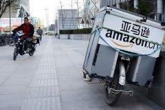 آمازون بازار داخلی خود را در چین تعطیل میکند
