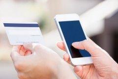 بانک مرکزی: از ابتدای دیماه، انجام پرداخت و خریدهای اینترنتی با «رمز دوم پویا» میسر است