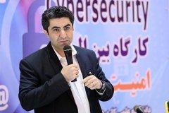 دکتر فقیهی: تدوین استراتژی امنیت سایبری در اولویت قرار گیرد