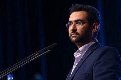 توئیت آذری جهرمی در مورد یک کانال تلگرامی خشونت پراکن