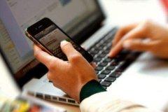 ۳۰ دی آخرین فرصت اپراتورها برای تفکیک ترافیک داخلی و خارجی اینترنت