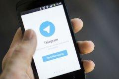 شکستن رکورد انتشار مطالب در کانالهای عمومی فارسی زبان تلگرام