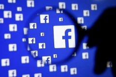 برکناری مدیر امنیتی فیس بوک به علت انتشار اطلاعات دروغین