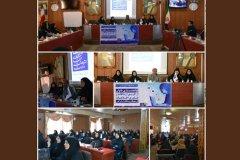 کارگاه آموزشی توانمندسازی زنان از طریق فناوری اطلاعات برگزار شد