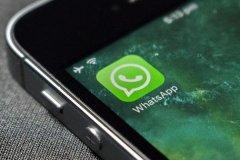 پاک شدن پیامهای واتساپ پس از فرا رسیدن تاریخ انقضاء