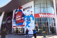 مبالغ شرکتکنندگان کنگره جهانی موبایل بازپرداخت نمیشود