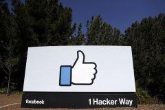 قانون جدید اتحادیهی اروپا پیرامون فیس بوک