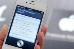 دستیارهای صوتی هوشمند کاربران را بی ادب میکنند!