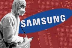 کارخانه تولید رایانه سامسونگ در چین تعطیل میشود