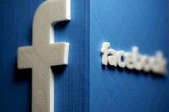 پخش زنده مرگ مرد فرانسوی در فیسبوک متوقف شد