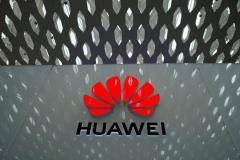 سرمایهگذاری هواوی در شرکتهای فناوری چینی