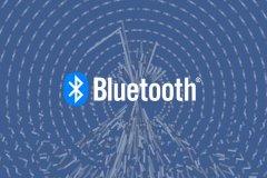 مشکل امنیتی بلوتوث میلیاردها دستگاه را آسیبپذیر کرد