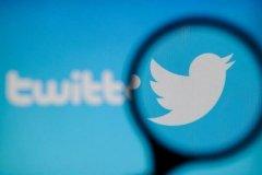 واشنگتن خواهان غرامت ۱۰۰ هزار دلاری از توئیتر شد!