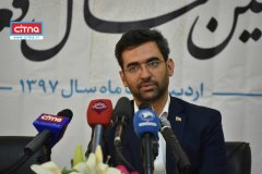 سهم زبان فارسی در وب با افزایش دو برابری مواجه شده است