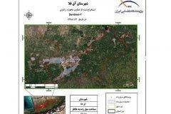 انتشار تصاویر ماهواره ای از روستاهای محصور در سیل توسط وزیر ارتباطات