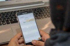 هشدار پلیس درباره پیامکهای ناشناس واریز پول